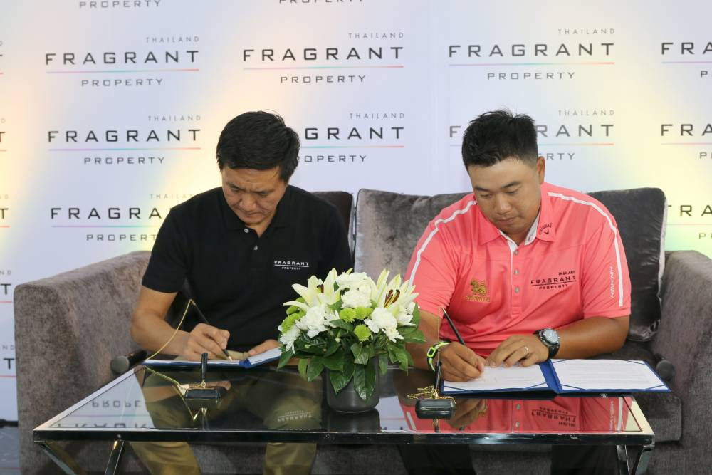 Fragrant Property Sponsored Thai Golfer, 'Pro Arm' – Kiradech Aphibarnrat; the First Thai Professional Golfer who Gets the US PGA Tour Card to Play Full Series in the PGA Tournament.
