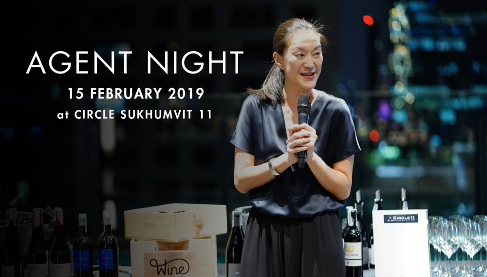 Agent Night at Circle Sukhumvit 11