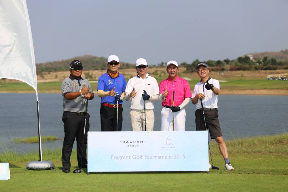 Fragrant Golf Tournament 2015
